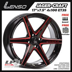 LENSO JAGER CRAFT